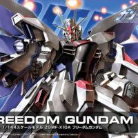 HG 1/144 R15 ZGMF-X10A フリーダムガンダム [Freedom Gundam] JAN:4543112753052 パッケージ