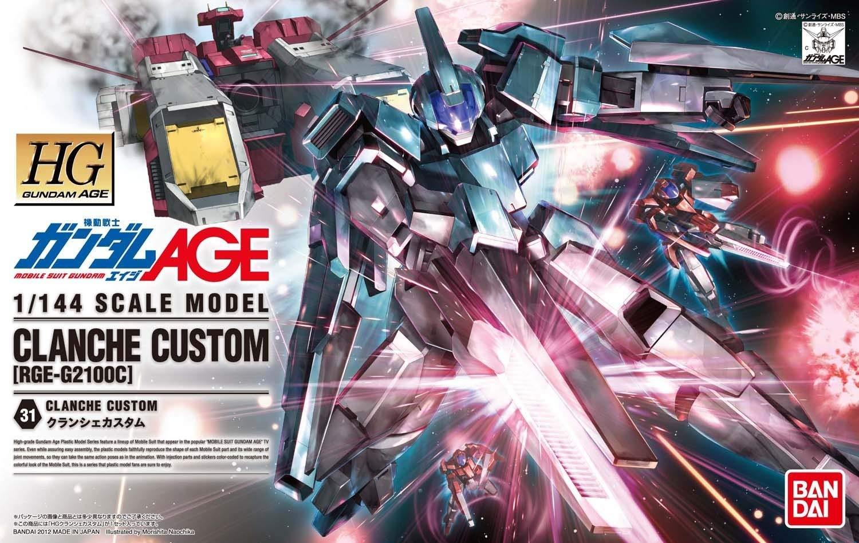 HG 1/144 RGE-G2100C クランシェカスタム [Clanche Custom] 0179434 4543112794345