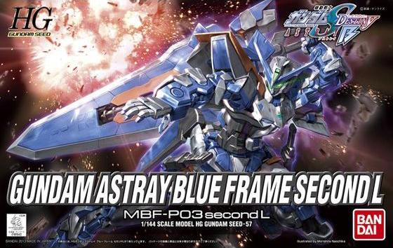 HGCE 1/144 MBF-P03R ガンダムアストレイ ブルーフレーム セカンドL [Gundam Astray Blue Frame Second L] パッケージアート