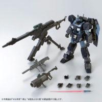 HGUC 1/144 RGM-96X ジェスタ (シェザール隊仕様 B&C班装備) 公式画像2