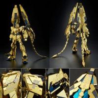 MG 1/100 ユニコーンガンダム3号機 フェネクス(ナラティブVer.) [Unicorn Gundam 03 Phenex (Narrative Ver.)] 公式画像4