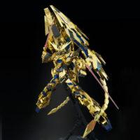 MG 1/100 ユニコーンガンダム3号機 フェネクス(ナラティブVer.) [Unicorn Gundam 03 Phenex (Narrative Ver.)] 公式画像9