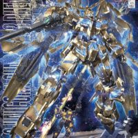 MG 1/100 RX-0 ユニコーンガンダム3号機 フェネクス [Unicorn Gundam 03 Phenex] パッケージ