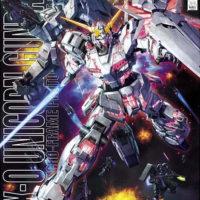 MG 1/100 RX-0 ユニコーンガンダム [Unicorn Gundam OVA Ver.] パッケージ