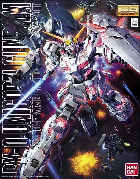 MG 1/100 RX-0 ユニコーンガンダム [Unicorn Gundam OVA Ver.]