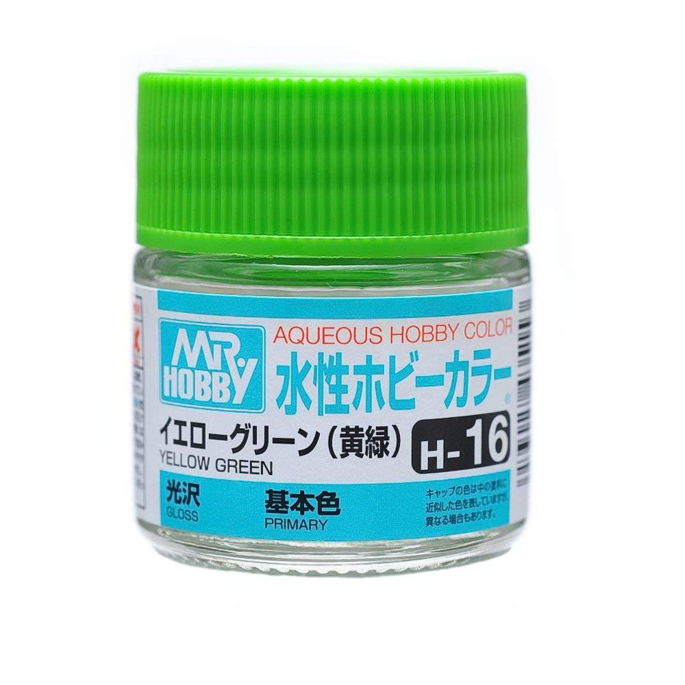 水性ホビーカラー H16 イエローグリーン (黄緑) 光沢
