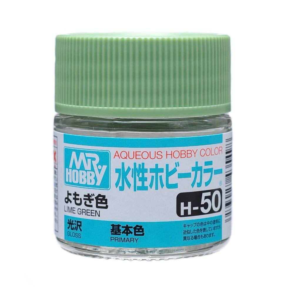 水性ホビーカラー H50 よもぎ色 光沢