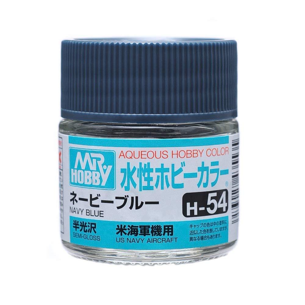 水性ホビーカラー H54 ネイビーブルー 半光沢