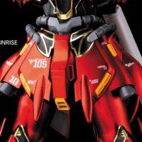 MG 1/100 MSN-06S シナンジュ Ver.Ka チタニウムフィニッシュ 公式画像5