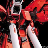 MG 1/100 MSN-06S シナンジュ Ver.Ka チタニウムフィニッシュ 公式画像12