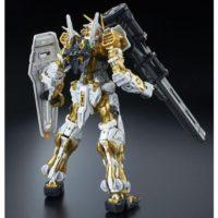 RG 1/144 MBF-P01 ガンダムアストレイゴールドフレーム [Gundam Astray Gold Frame] 公式画像2