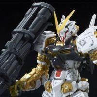 RG 1/144 MBF-P01 ガンダムアストレイゴールドフレーム [Gundam Astray Gold Frame] 公式画像3