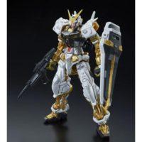 RG 1/144 MBF-P01 ガンダムアストレイゴールドフレーム [Gundam Astray Gold Frame] 公式画像4