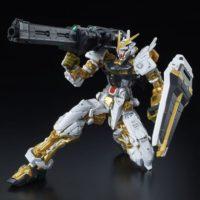 RG 1/144 MBF-P01 ガンダムアストレイゴールドフレーム [Gundam Astray Gold Frame] 公式画像5