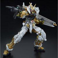 RG 1/144 MBF-P01 ガンダムアストレイゴールドフレーム [Gundam Astray Gold Frame] 公式画像6