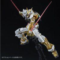 RG 1/144 MBF-P01 ガンダムアストレイゴールドフレーム [Gundam Astray Gold Frame] 公式画像7