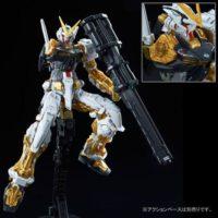 RG 1/144 MBF-P01 ガンダムアストレイゴールドフレーム [Gundam Astray Gold Frame] 公式画像8