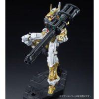 RG 1/144 MBF-P01 ガンダムアストレイゴールドフレーム [Gundam Astray Gold Frame] 公式画像9