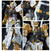 RG 1/144 MBF-P01 ガンダムアストレイゴールドフレーム [Gundam Astray Gold Frame] 公式画像10