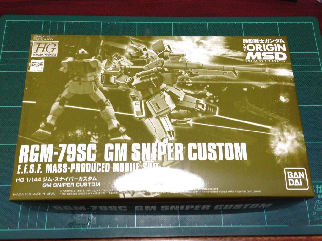 HG 1/144 RGM-79SC ジム・スナイパーカスタム パッケージ