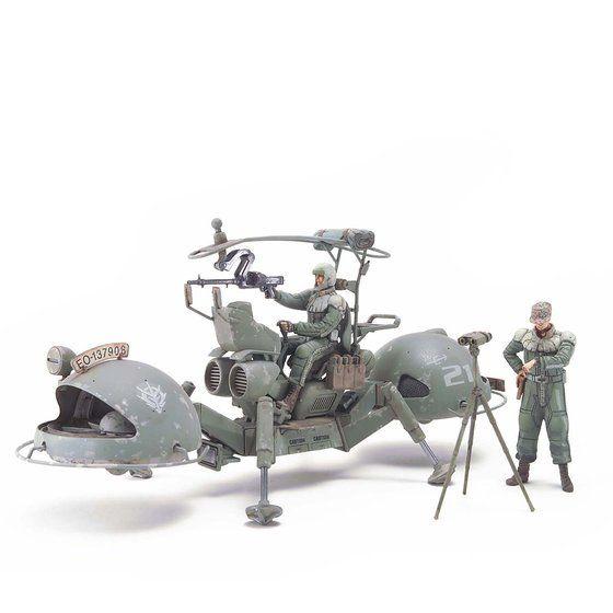 78360U.C.HARD GRAPH 001 1/35 ジオン公国軍 機動偵察セット