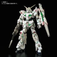 HG 1/144 RX-0 ユニコーンガンダム(デストロイモード) [ペインティングモデル] [Unicorn Gundam(Destroy Mode)[Painting Model]] 公式画像5