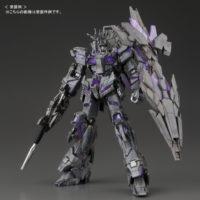 HG 1/144 RX-0 ユニコーンガンダム(デストロイモード) [ペインティングモデル] [Unicorn Gundam(Destroy Mode)[Painting Model]] 公式画像6