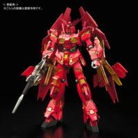 HG 1/144 RX-0 ユニコーンガンダム(デストロイモード) [ペインティングモデル] [Unicorn Gundam(Destroy Mode)[Painting Model]] 公式画像7