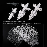 HG 1/144 RX-0 ユニコーンガンダム(デストロイモード) [ペインティングモデル] [Unicorn Gundam(Destroy Mode)[Painting Model]] 公式画像8