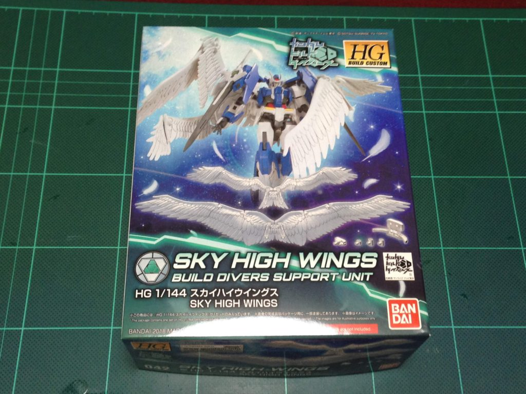 HGBC 1/144 スカイハイウイングス パッケージ