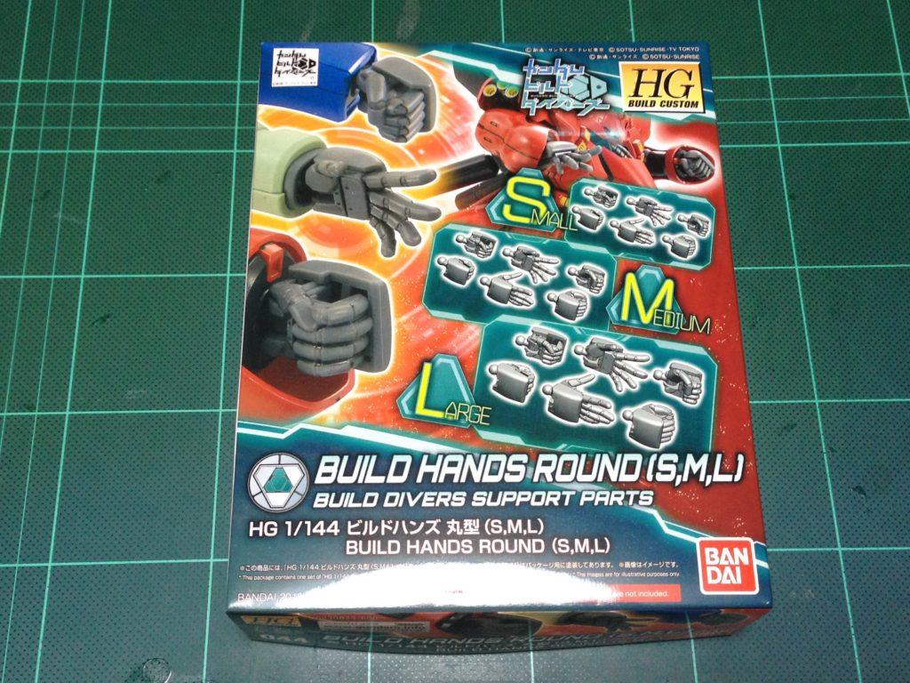 HGBC 1/144 ビルドハンズ 丸型 (S,M,L) パッケージ