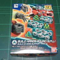 HGBC 1/144 ビルドハンズ 丸型 (S,M,L) 4549660308331