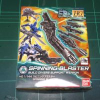 HGBC 1/144 スピニングブラスター [Spinning Blaster]