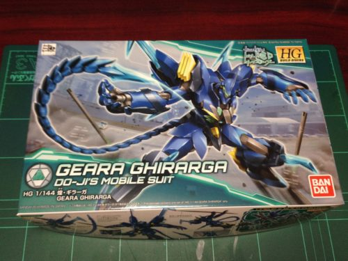 HGBD 1/144 煌・ギラーガ(ギラ・ギラーガ) [Geara Ghorarga] JAN:4549660257578