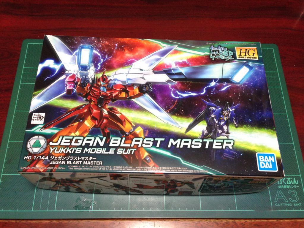 HGBD 1/144 ジェガンブラストマスター パッケージ