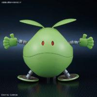 Figure-rise Mechanics ハロ