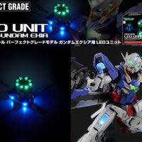 【市販/プレバン新作】「PG 1/60 ガンダムエクシア用LEDユニット」発売決定!09月21日13時より予約受付!