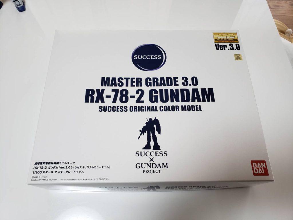 MG 1/100 ガンダム Ver.3.0 サクセスオリジナルカラーモデル [Gundam Ver.3.0 Success Original Color Model] パッケージ