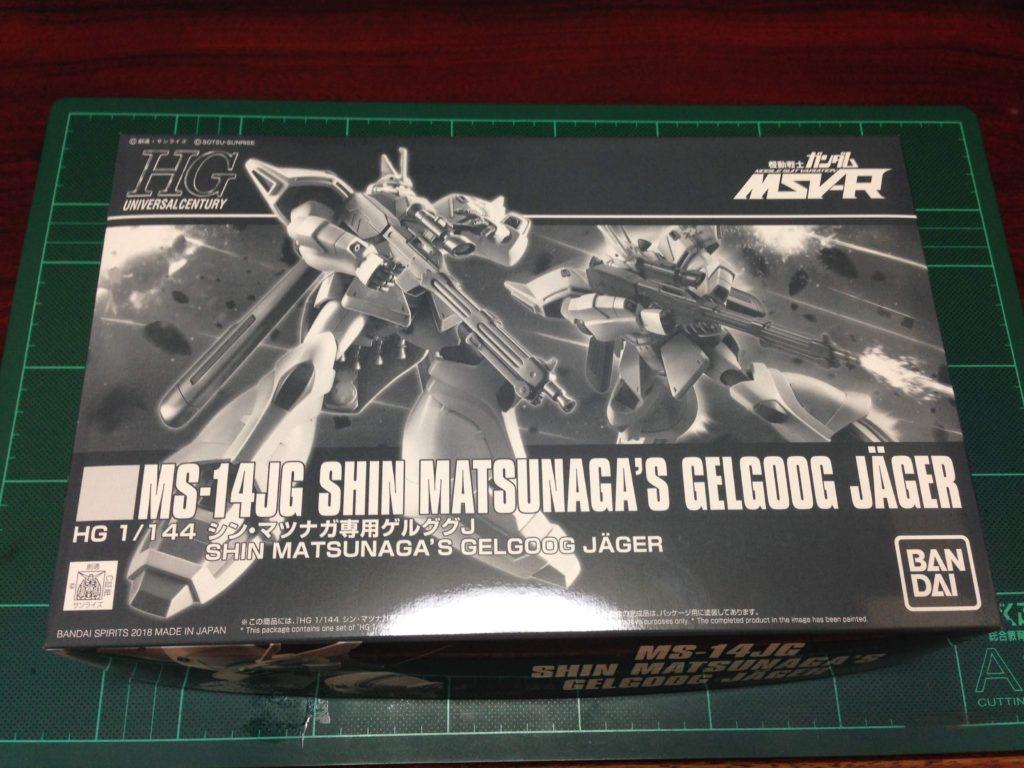 HGUC 1/144 シン・マツナガ専用ゲルググJ パッケージ