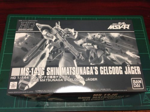HGUC 1/144 シン・マツナガ専用ゲルググJ