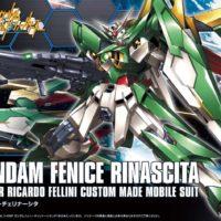 HGBF 1/144 XXXG-01Wfr ガンダムフェニーチェリナーシタ [Gundam Fenice Rinascita] パッケージ