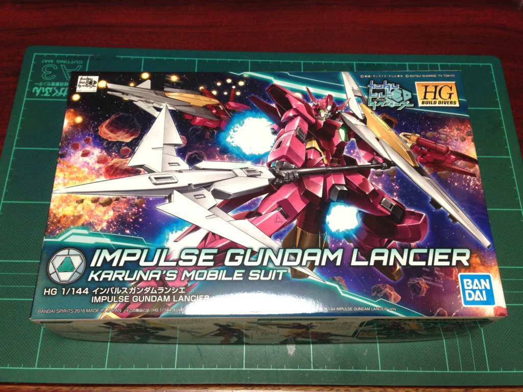 HGBD 1/144 インパルスガンダムランシエ [Impulse Gundam Lancier] パッケージ