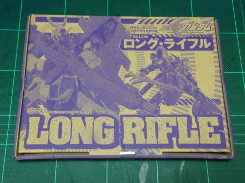HG 1/144 ロング・ライフル(ムーンガンダム連動付録)