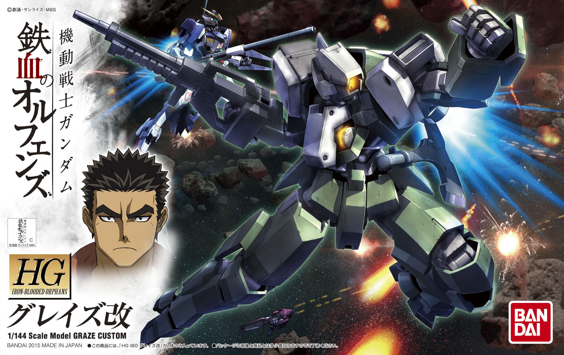 HG 1/144 EB-06/tc グレイズ改 [Graze Custom]