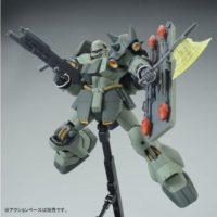 MG 1/100 ギラ・ドーガ(ユニコーンVer.) 公式画像6