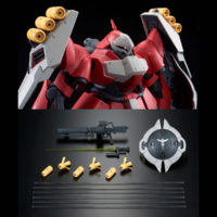 RE/100 1/100 ヤクト・ドーガ(クエス・エア機) 公式画像9