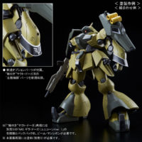 RE/100 1/100 ヤクト・ドーガ(クエス・エア機) 公式画像10