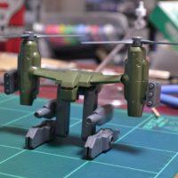 HGBC 037 1/144 ティルトローターパック [Tiltrotor Pack]