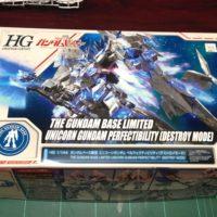 HGUC 1/144 ユニコーンガンダム ペルフェクティビリティ(デストロイモード) [Unicorn Gundam Perfectibility (Destroy Mode)] JAN:4573102555007