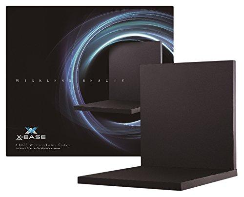 X-BASE(クロスベース) ワイヤレスパワーステーション